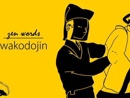 Esconder o talento e atuar discretamente - wakodojin