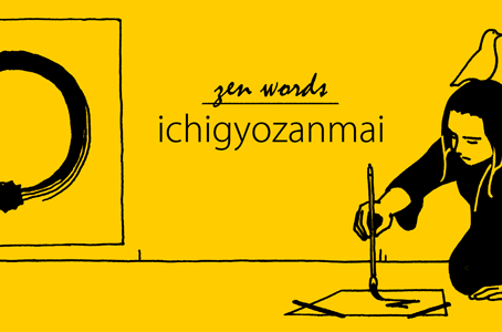 Concentrando-se na presente tarefa - ichigyozanmai