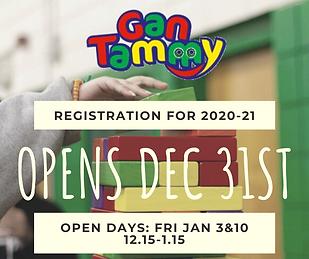 gan  2020 Registration.png