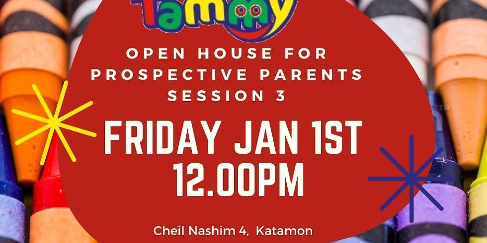 Gan Tammy Open Morning (3)