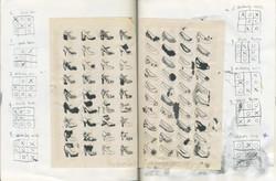 Pages 75 et 76