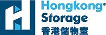 Hongkong Storage.jpg