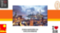 Sponsorship cover_SC.jpg