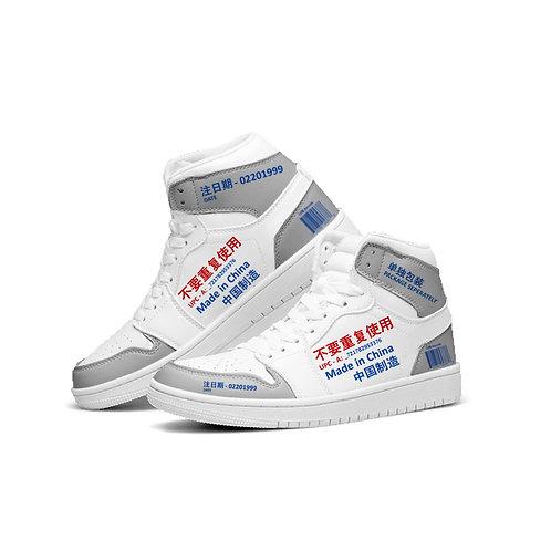 """""""DO NOT RESALE"""" Hightop Sneakers"""