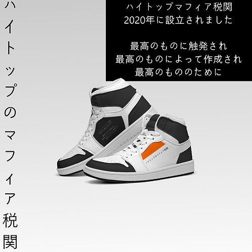 """HTMC CONCEPT"" Hightop Sneakers"