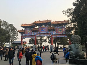 Pałac Letni - Pekin