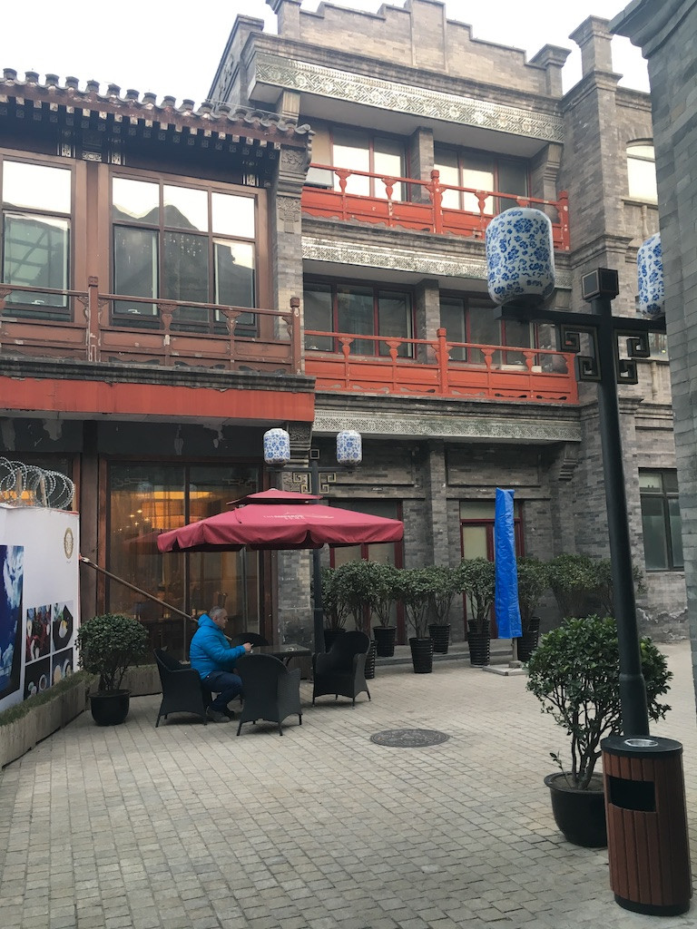 Hotel The Emperor Qianmen Beijing