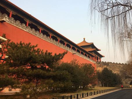 PekinCesarskim Szlakiem - Zakazane Miasto