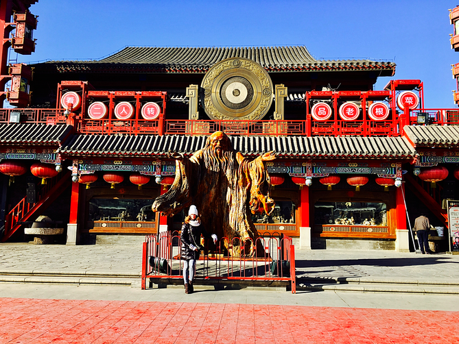 Pekin Qianmen Beijing
