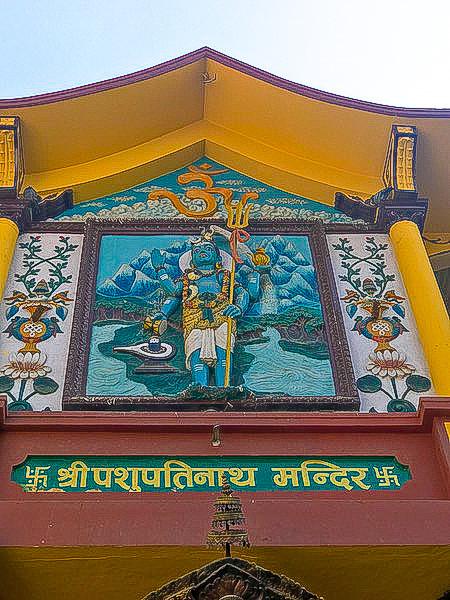 Pashupathinath Temple