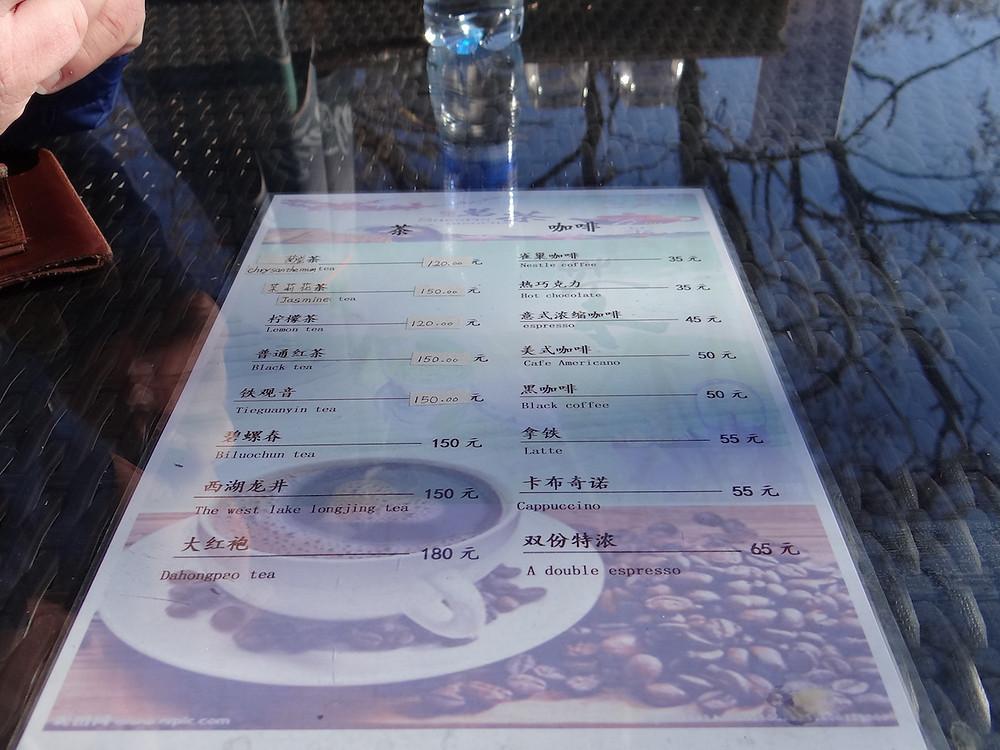 The Great Wall of China - station Mutianyu