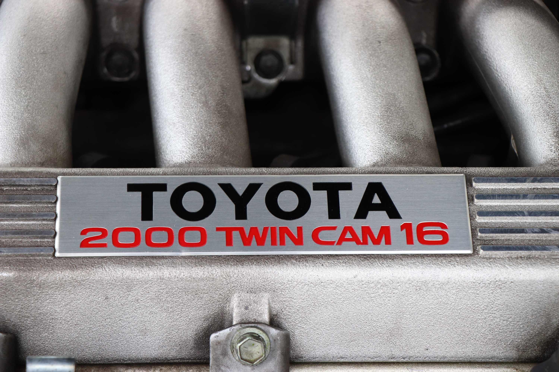 Moteur Toyota Celica de 1991