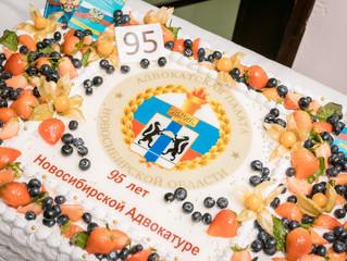 17 ноября 2017 года в банкет-холле Белый зал состоялось празднование юбилея Новосибирской адвокатуры