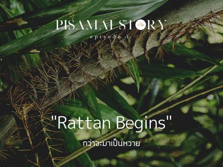 PISAMAI Story episode 1