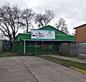 Colegio Green Park - Osorno