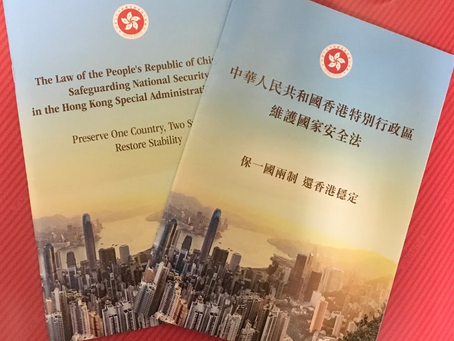 本週評論:「後國安法」年代的香港教會