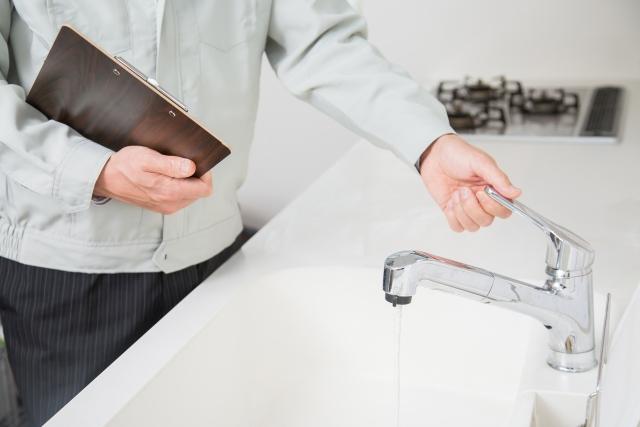 通水・水道設備の点検