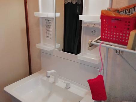 洗面台取替工事 小松島市