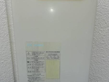 給湯器の交換工事 徳島