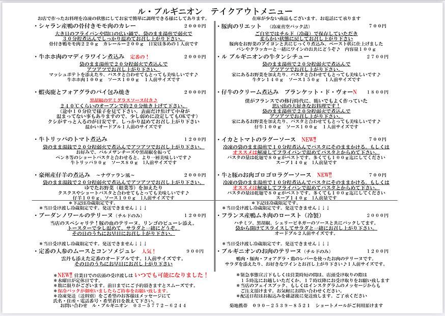 E567BEA8-384A-4A9B-B0B0-2ED6B39F4666.jpe