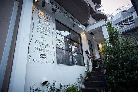 kiwa restaurant-2583.jpg