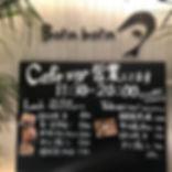 Takeout menu.jpg