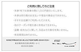 IMG_1484 2.JPG