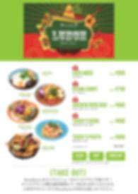 Omiya Lunch Takeout.jpg