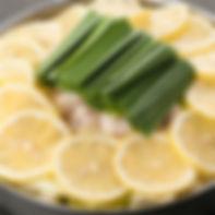 nabe_lemon.jpg