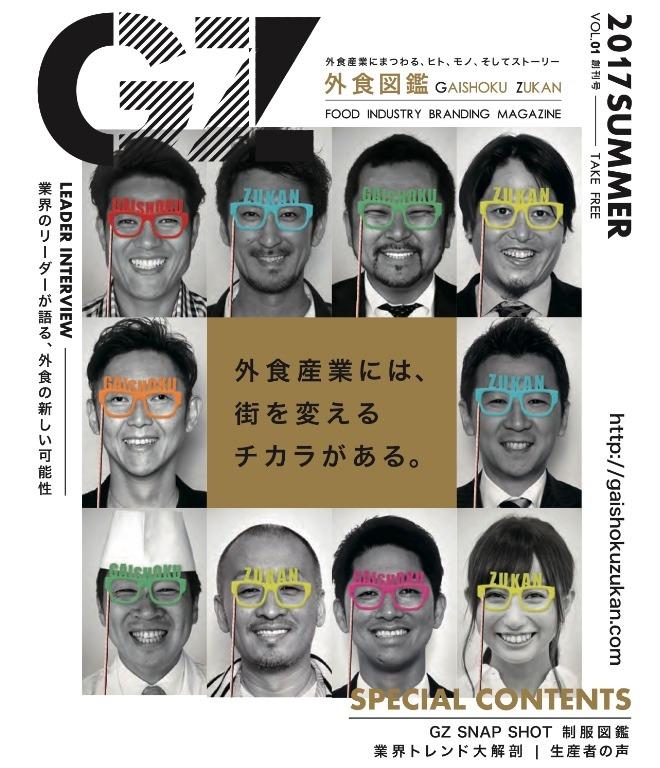 株式会社NATTY SWANKYの口コミ・評判(一覧 ...