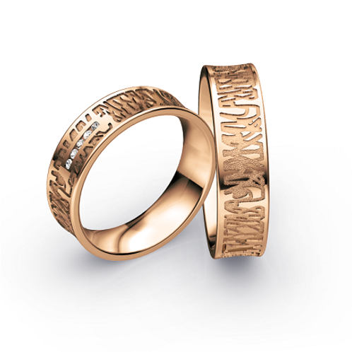 CR Ruesch Ringe Solid X RG 060/060