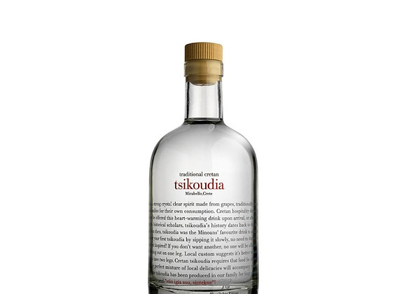 Tsikoudia Raki