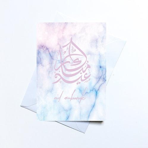 Purple Marble Luxury Eid Card