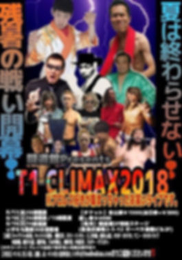 T1CLIMAX 2018 プロレス好きが集まっちゃったお笑いライブ