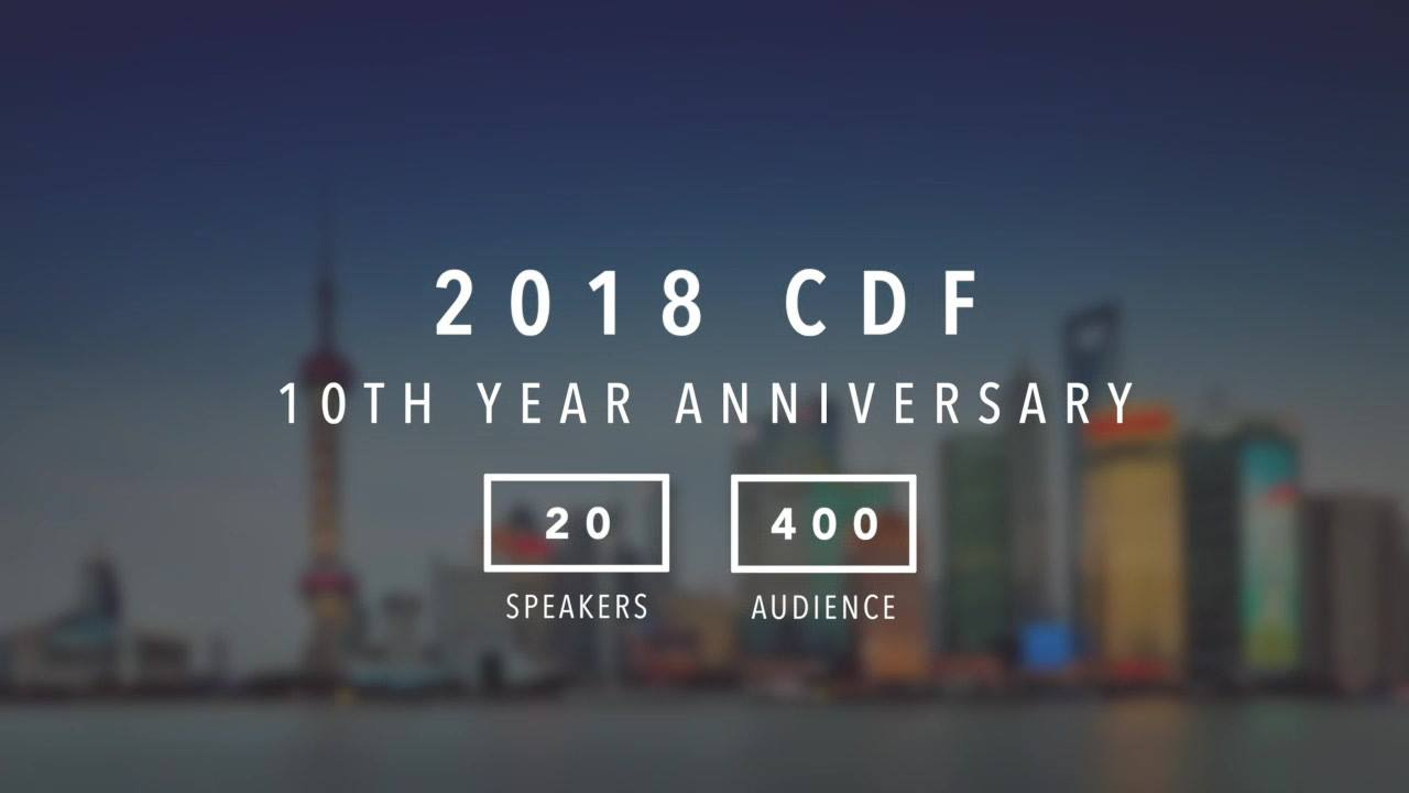 2018 10th LSE SU China Development Forum (CDF)