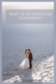 what-is-an-adventure-elopement.png