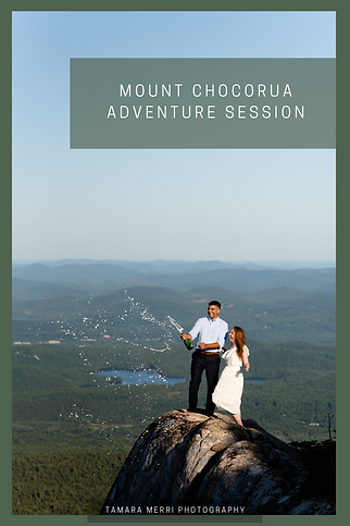 mount chocorua adventure session blog