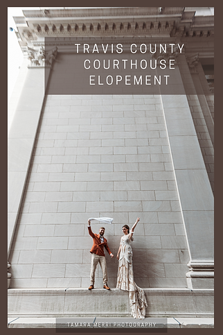 travis-courthouse-elopement.png