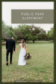 austin-park-elopement.png