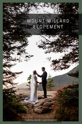 fall-mount-willard-elopement