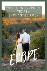 enchanted rock elopement cover photo for pinterest