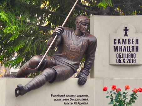 Открытие памятника хоккеисту Самвэлу Мнацяну