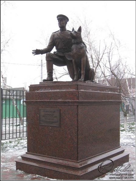 3 Белгород Памятник капитану милиции Ф.С