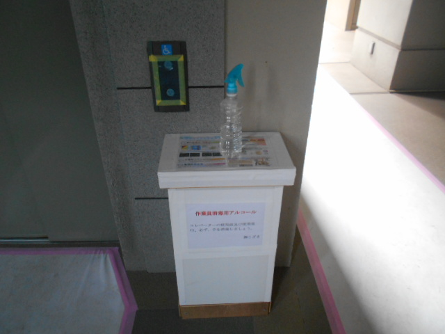 除菌スプレーの設置
