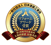 リフォームアワード受賞ロゴ