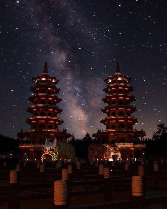 Taiwan Dream