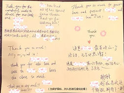 3. Parents thank-you note.JPG