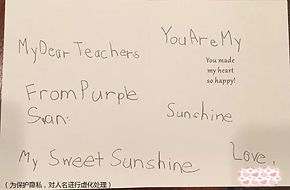 2. Kid's thank-you note.JPG