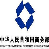 China's commerce ministry announces the conclusion of 156 antitrust cases during the first half