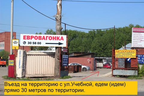 Схема проезда4.jpg